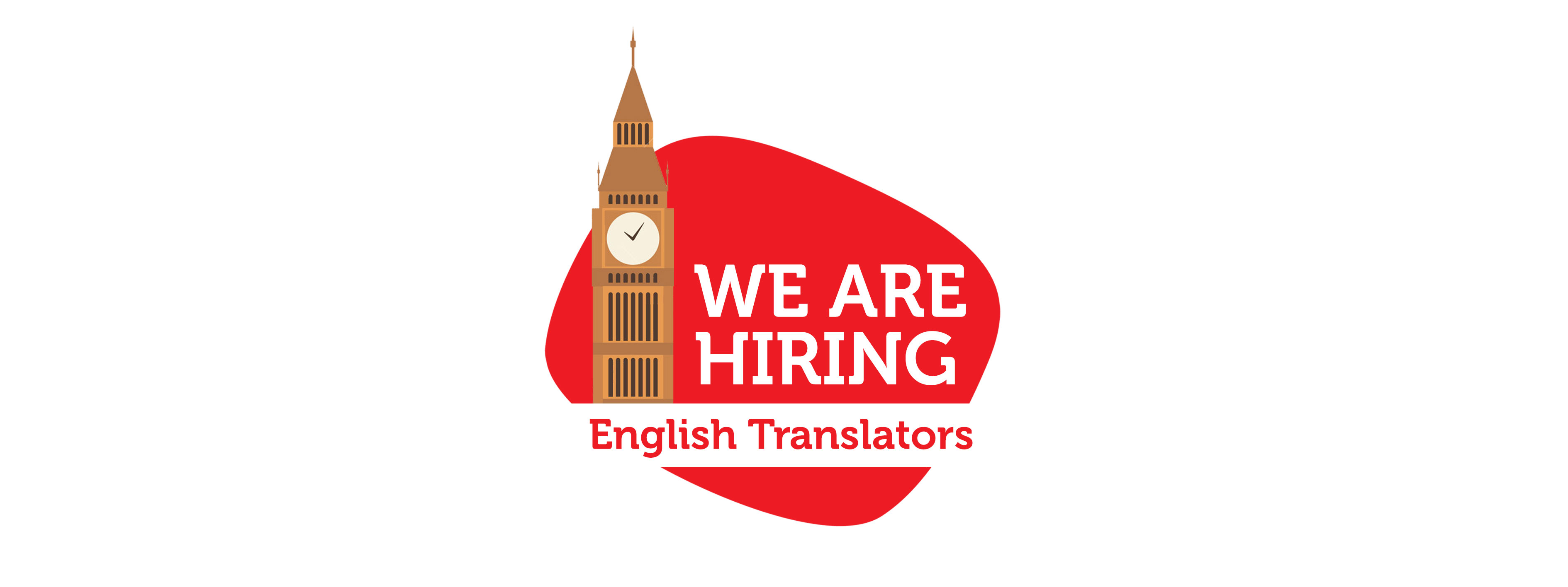 English to Arabic translator banner